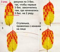 http://images.vfl.ru/ii/1403253239/e4fb705a/5479661_s.jpg