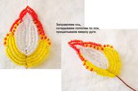 http://images.vfl.ru/ii/1403253510/40de57e3/5479718_s.jpg