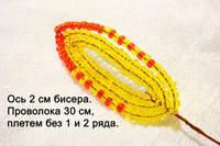 http://images.vfl.ru/ii/1403254195/d9e05257/5479839_s.jpg
