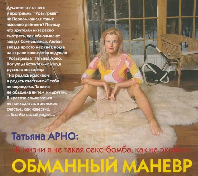 http://images.vfl.ru/ii/1403257891/967e7c0b/5480269_m.jpg