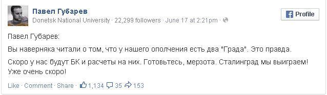 http://images.vfl.ru/ii/1403264204/9b9f3ba6/5481289.jpg