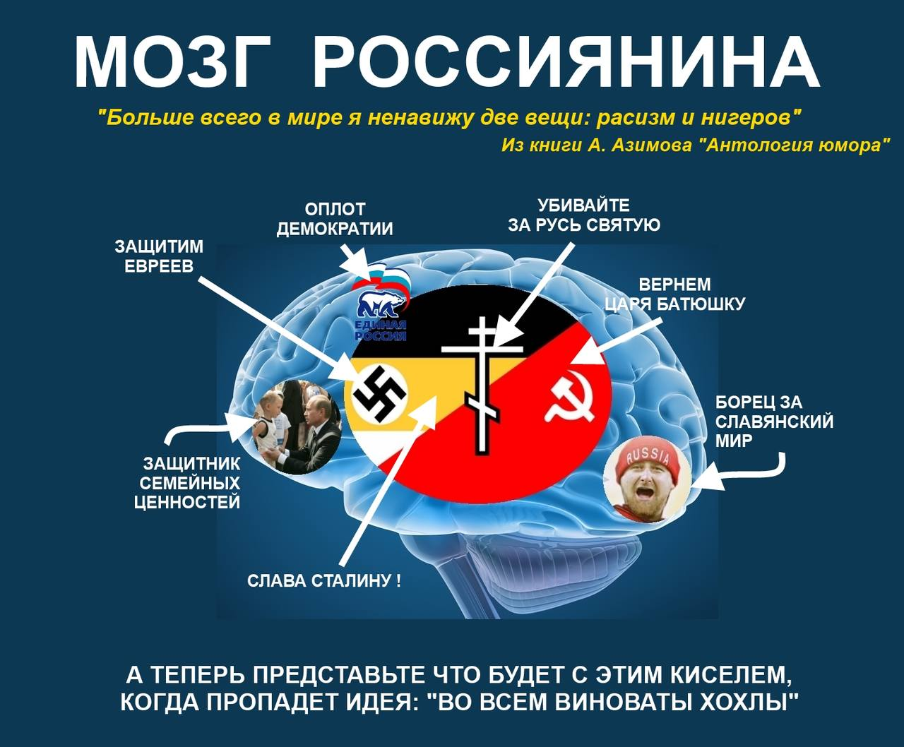 Террористы собираются потребовать от Украины компенсацию за причиненные ими же разрушения на Донбассе, - СНБО - Цензор.НЕТ 4500