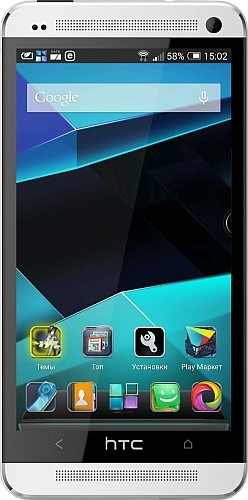 Next Launcher 3D Shell v3.17 build 140 Patched + Themes