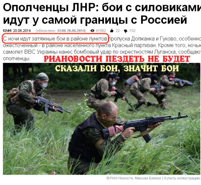 http://images.vfl.ru/ii/1403367732/e5bd5a3c/5492977.png