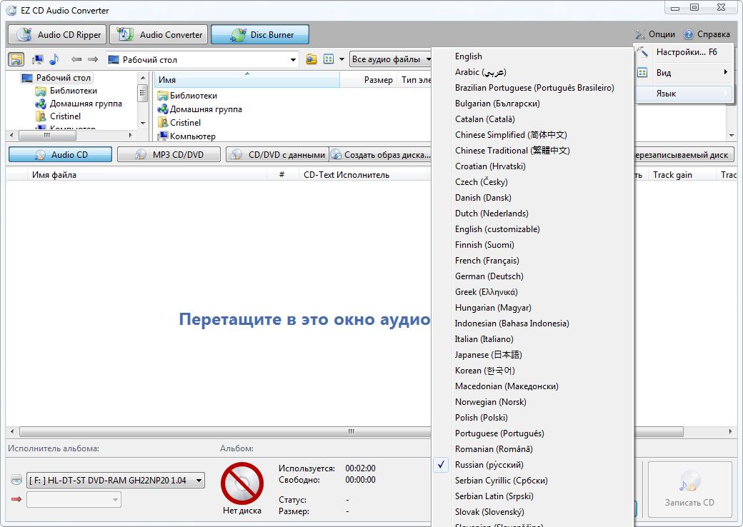 http://images.vfl.ru/ii/1403369668/6970705b/5493311.jpg