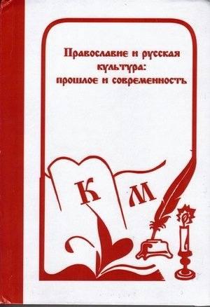 Православный джаз 5494231_m