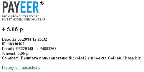 http://images.vfl.ru/ii/1403426830/bfe585ac/5498605.jpg