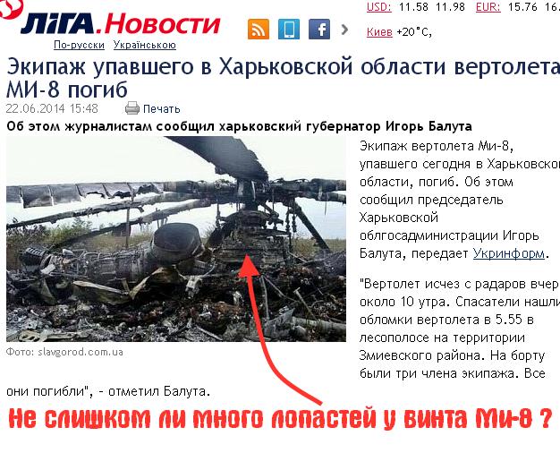http://images.vfl.ru/ii/1403443696/f9e07ba6/5501173.png