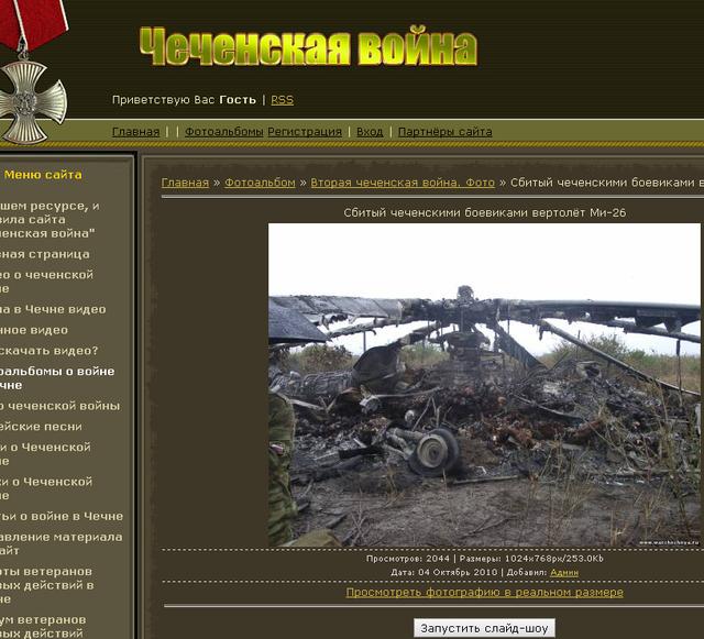 http://images.vfl.ru/ii/1403443844/2e2df7fe/5501181.png