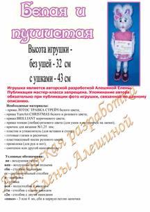 Анонсы бесплатных онлайнов 5517347_m