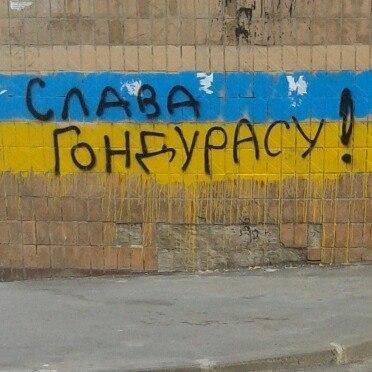 http://images.vfl.ru/ii/1403574979/6e4c9723/5520572.jpg