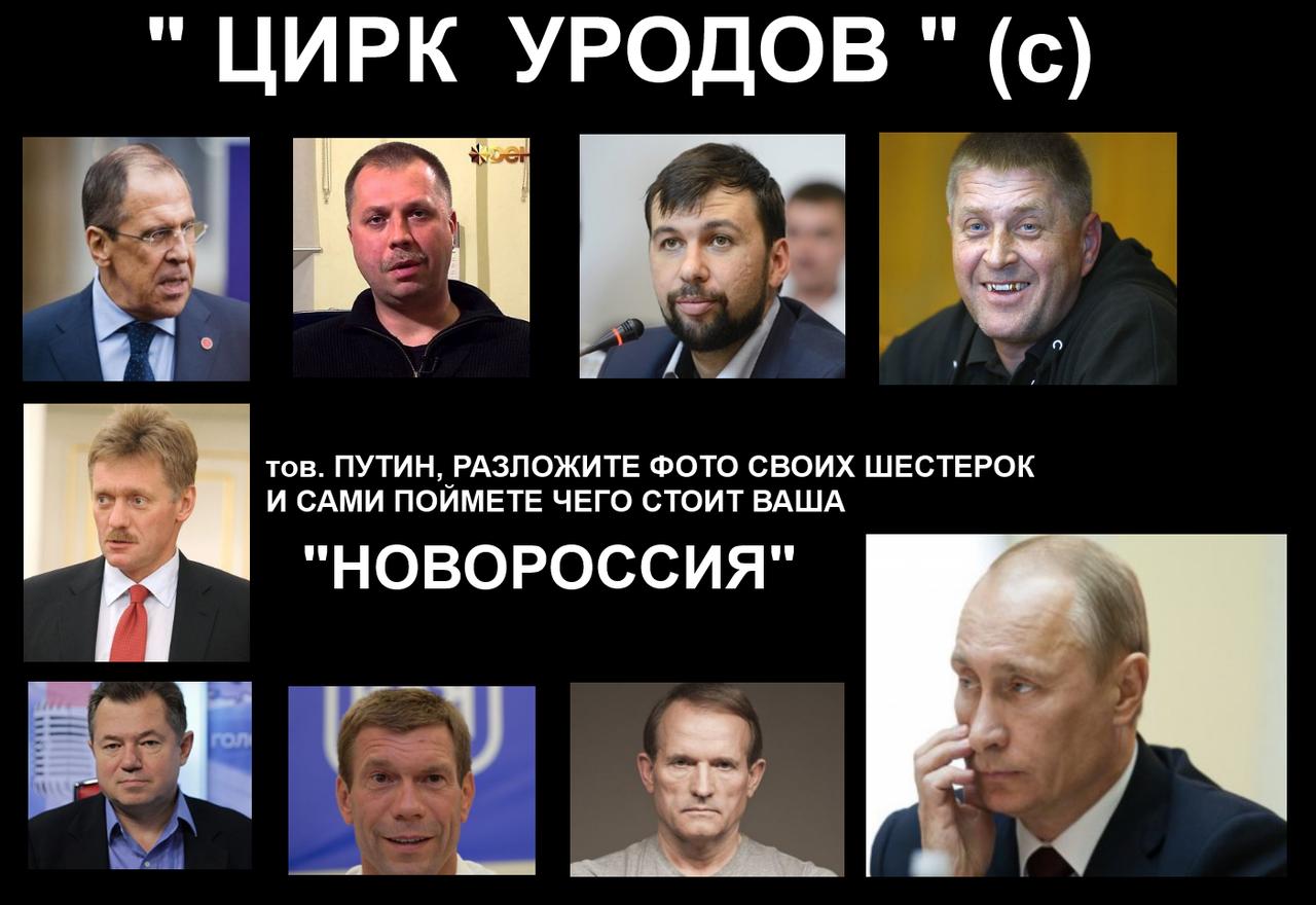 Европейские рынки могут компенсировать Украине потерю российских, - Шеремета - Цензор.НЕТ 4358