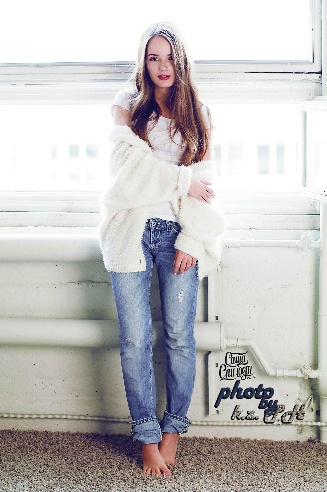 Саша в джинсах 14 фотография