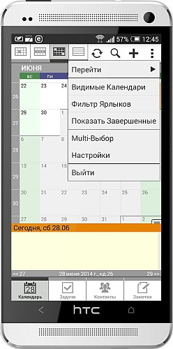 Pocket Informant 3 v3.37.20256