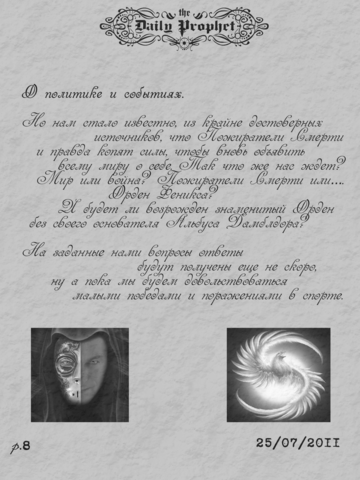 http://images.vfl.ru/ii/1403950186/f7648b75/5562275_m.png