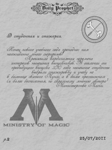 http://images.vfl.ru/ii/1403950187/1b0b6344/5562276_m.png