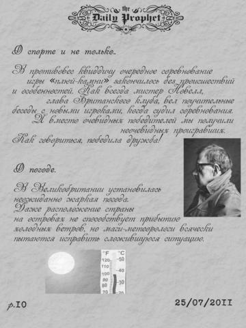 http://images.vfl.ru/ii/1403950187/f30e15ec/5562278_m.png