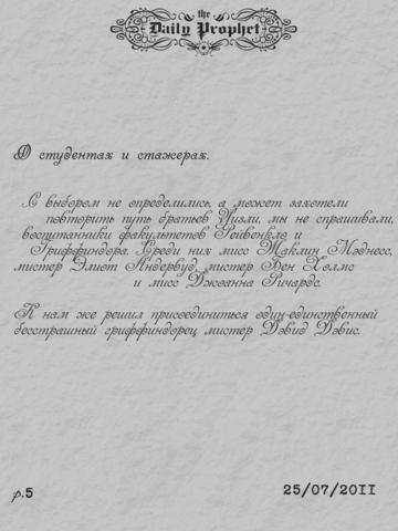 http://images.vfl.ru/ii/1403950188/086e604a/5562280_m.png