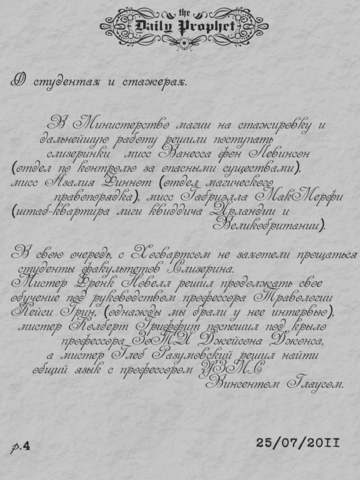 http://images.vfl.ru/ii/1403950188/4389030a/5562283_m.png