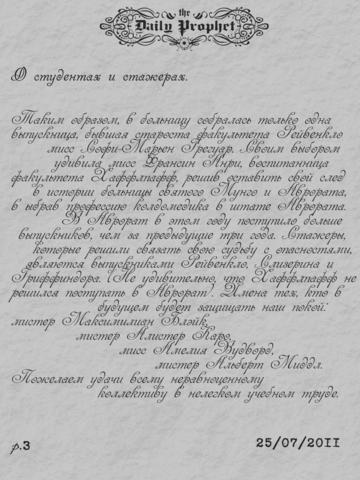 http://images.vfl.ru/ii/1403950188/6d26c9bc/5562282_m.png