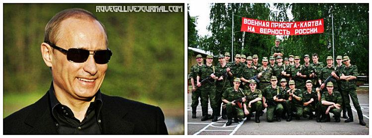 Путин мобилизует войска
