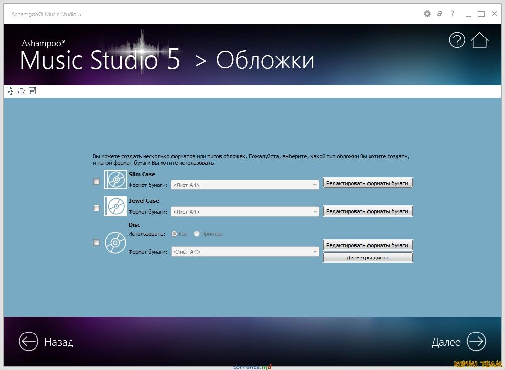 http://images.vfl.ru/ii/1403976382/0369da04/5566379.jpg