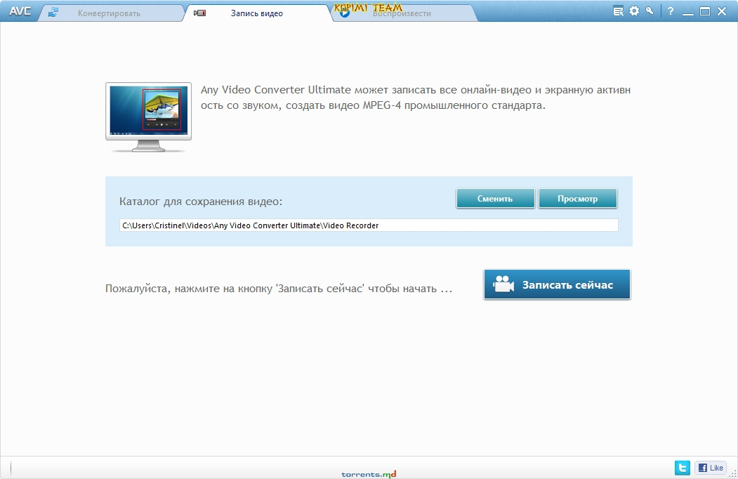 Any Video Converter Ultimate 5.6.3 Portable [Shareware]