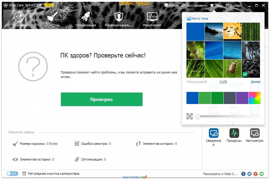 http://images.vfl.ru/ii/1404041832/b8e29bff/5571521.jpg