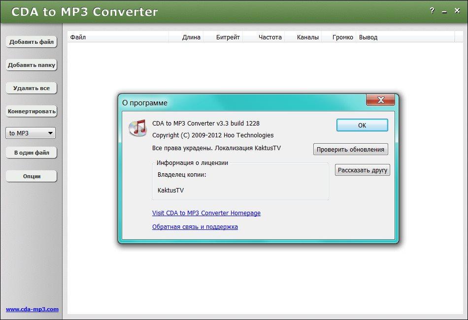 Mp3 Converter Aiff V3.3 Keygen