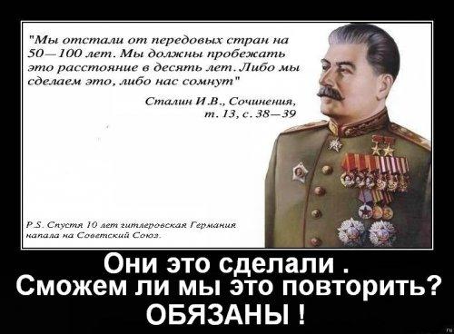 http://images.vfl.ru/ii/1404083138/c54c32b9/5579169.jpg