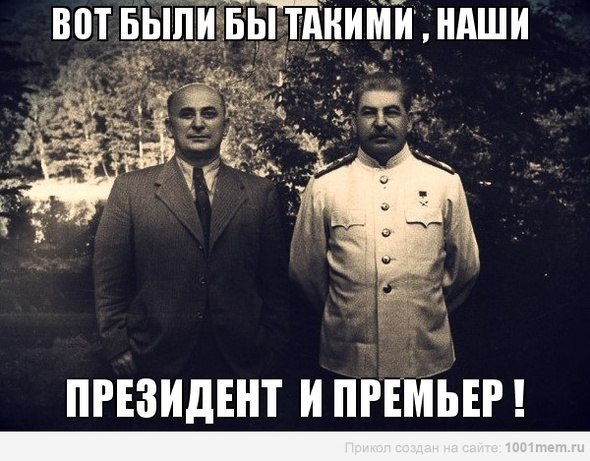 http://images.vfl.ru/ii/1404083559/7eebc16f/5579190.jpg