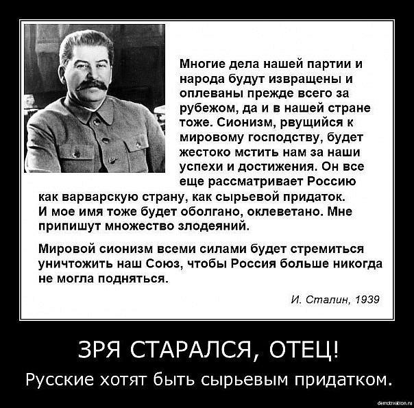 http://images.vfl.ru/ii/1404083622/ab6c085a/5579192.jpg