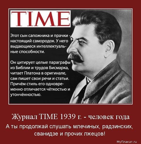 http://images.vfl.ru/ii/1404083702/dd9eff1e/5579196.jpg