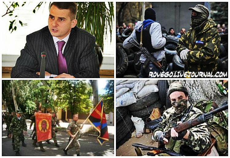 Наемники из России, которые отправляются воевать на Украину, бесплатно - воины-интернационалисты