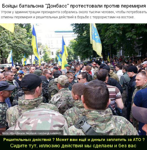 http://images.vfl.ru/ii/1404215796/8be1d1f7/5592942.jpg