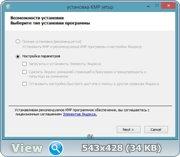http://images.vfl.ru/ii/1404290846/c0b117d0/5601326.jpg