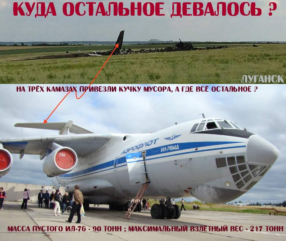 http://images.vfl.ru/ii/1404381809/9dda8829/5611352.jpg