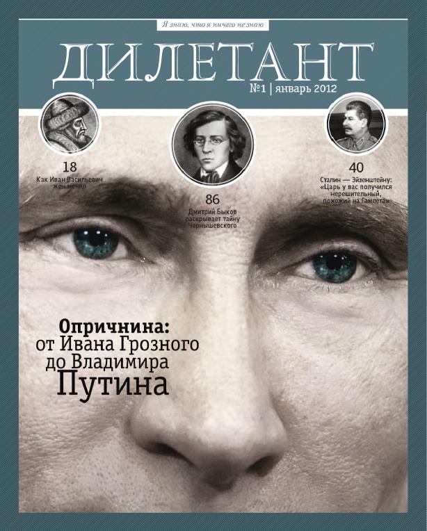 http://images.vfl.ru/ii/1404413260/4460d7c5/5615766.jpg