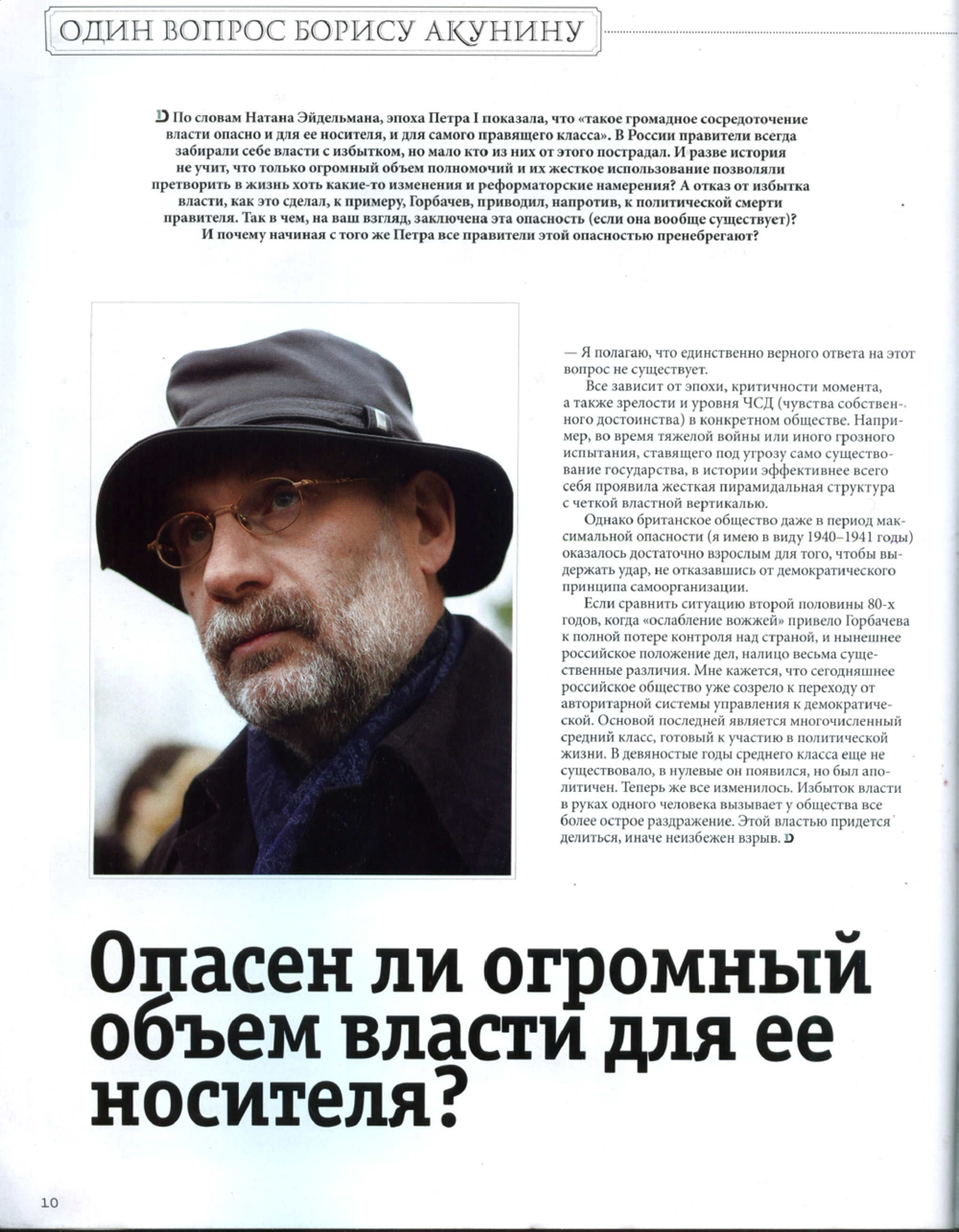 http://images.vfl.ru/ii/1404417270/545e9dc8/5616272.jpg
