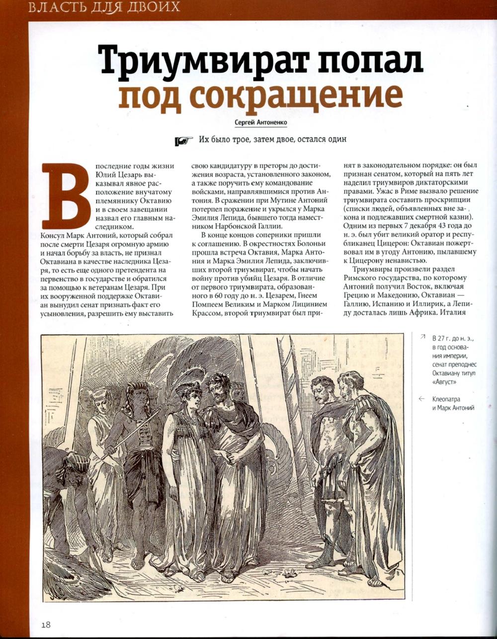 http://images.vfl.ru/ii/1404417285/5aa5d3d0/5616279.jpg