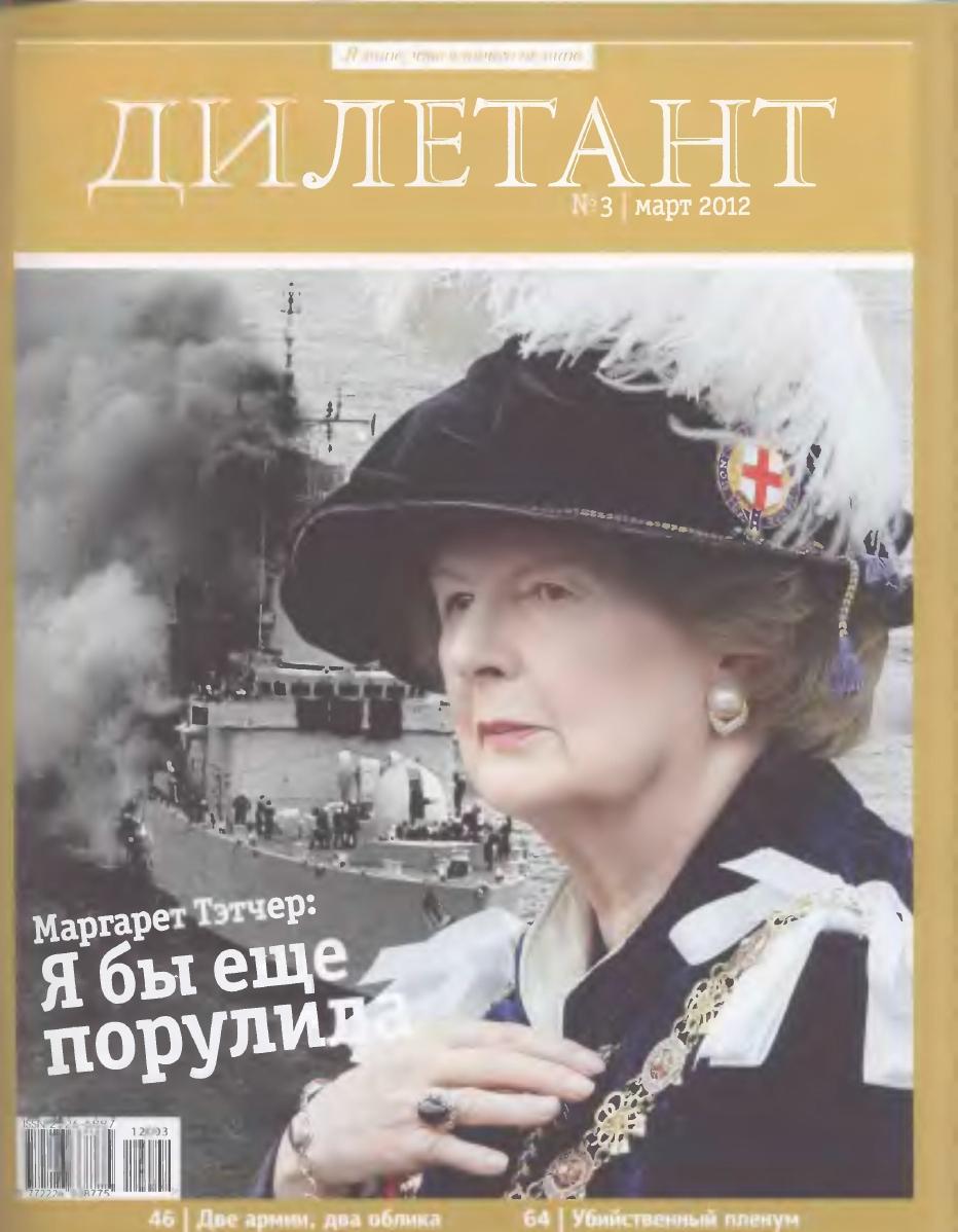http://images.vfl.ru/ii/1404417352/8ab80dd2/5616286.jpg