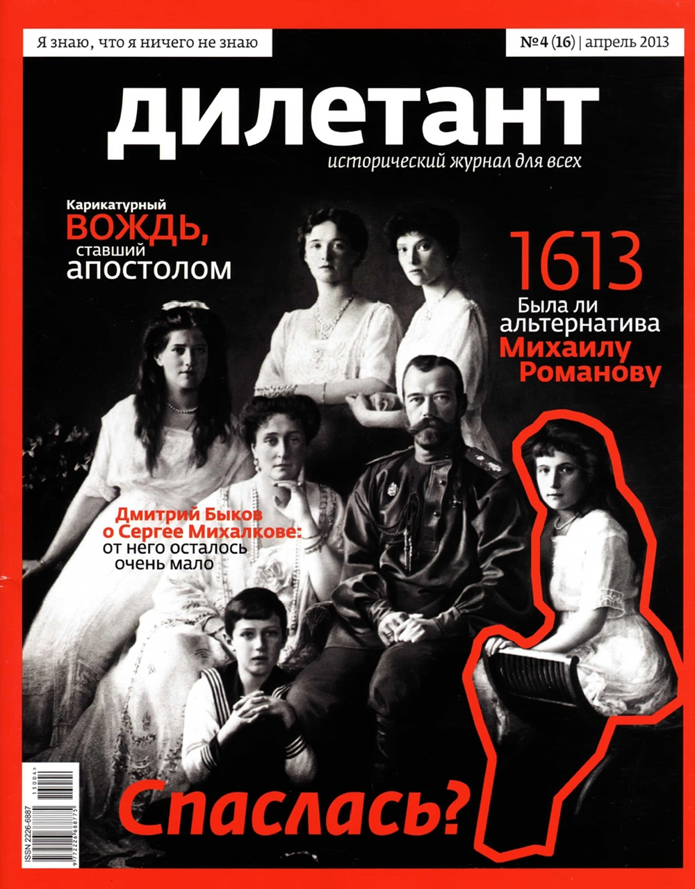 http://images.vfl.ru/ii/1404418292/6b5154d6/5616450.jpg