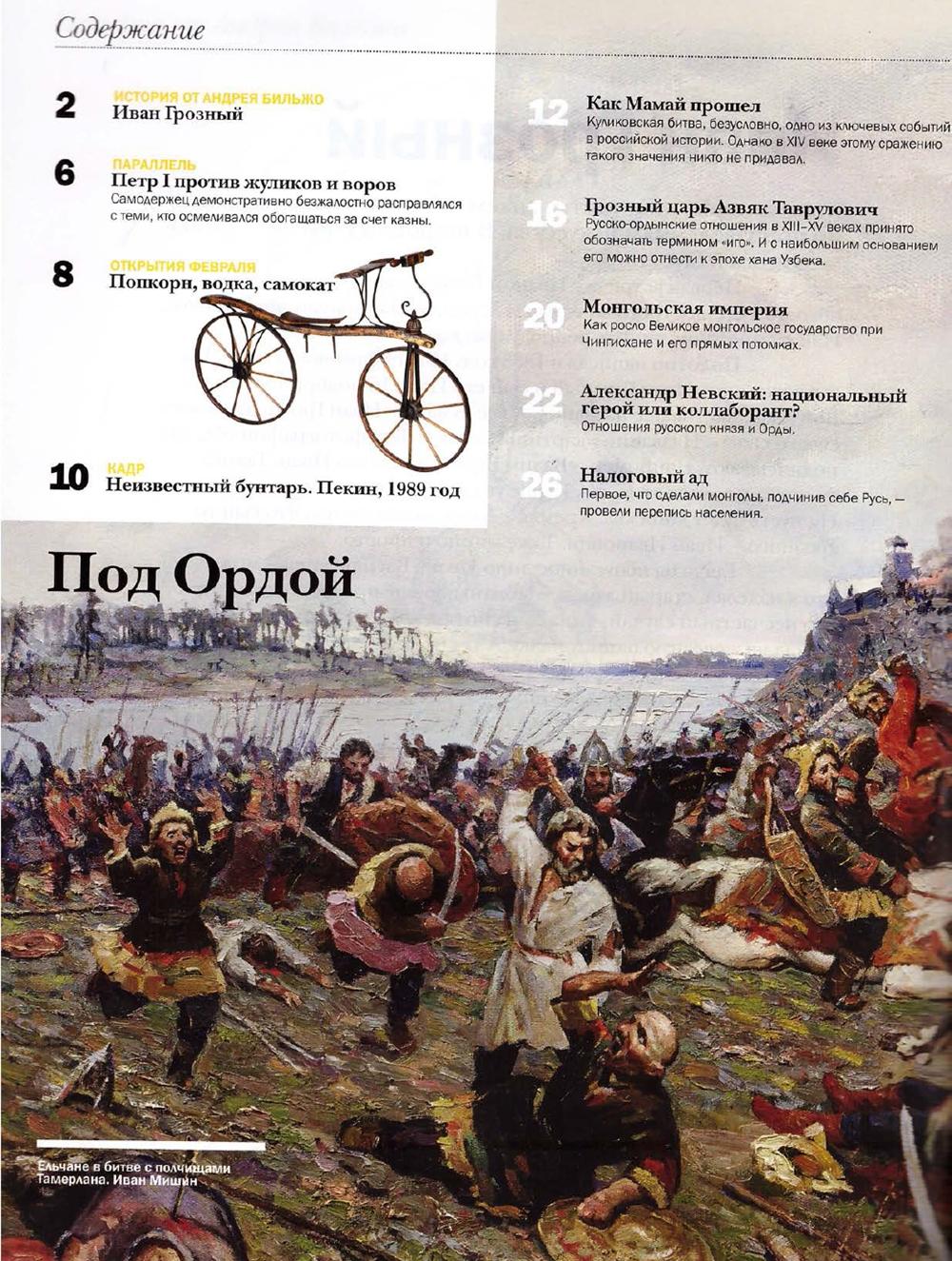 http://images.vfl.ru/ii/1404418786/9c1c971a/5616482.jpg