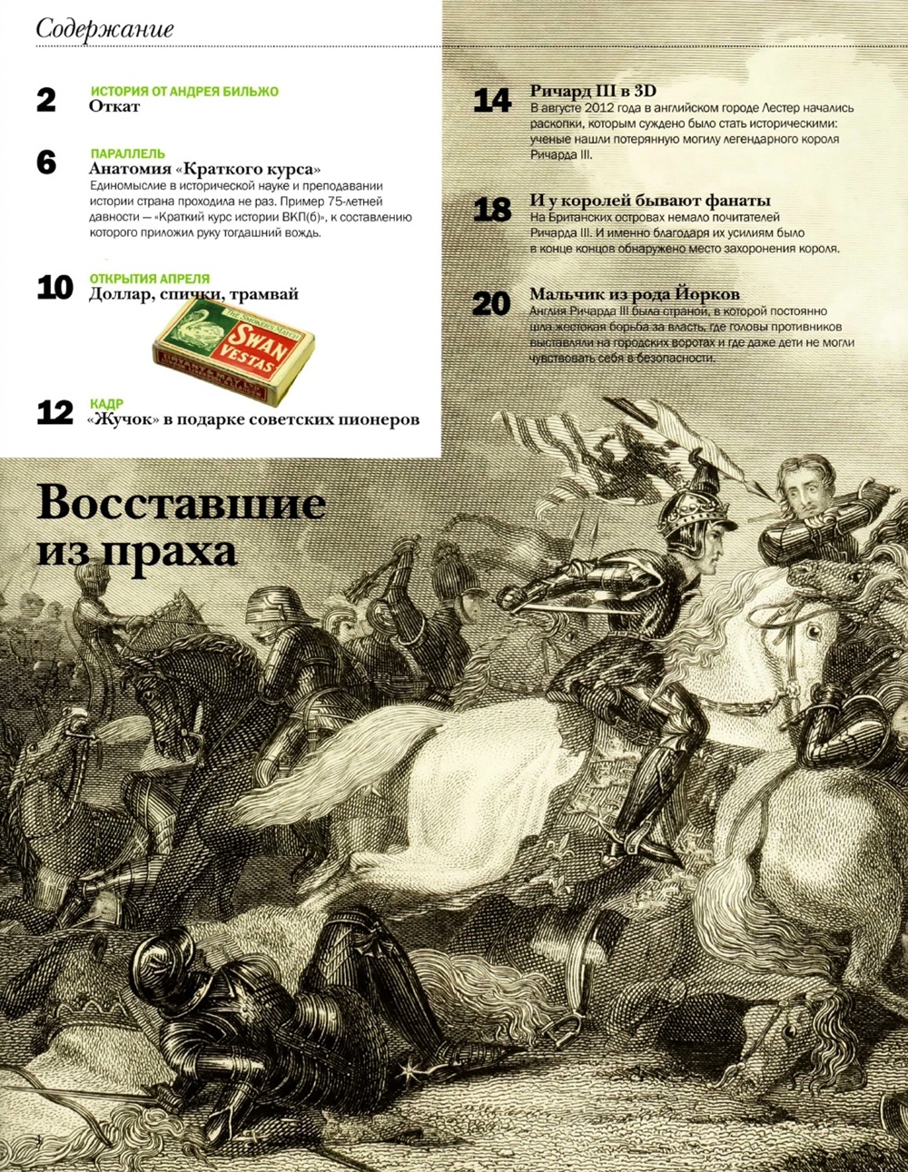 http://images.vfl.ru/ii/1404418798/ddd49a38/5616490.jpg