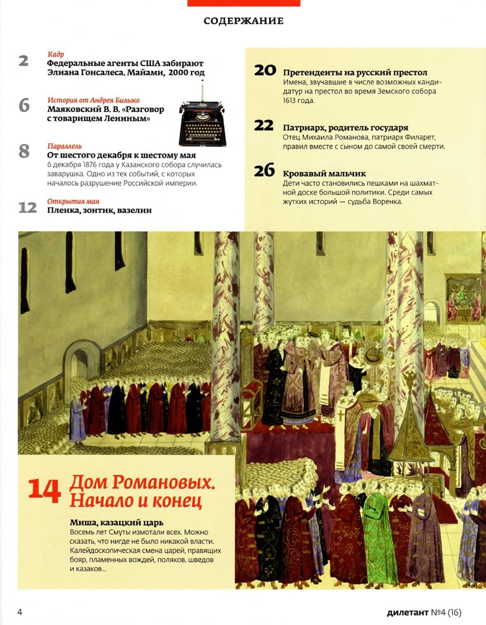 http://images.vfl.ru/ii/1404418803/82f82d63/5616494.jpg