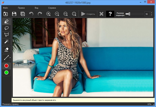 Teorex Inpaint 6.0 Rus Portable by Invictus