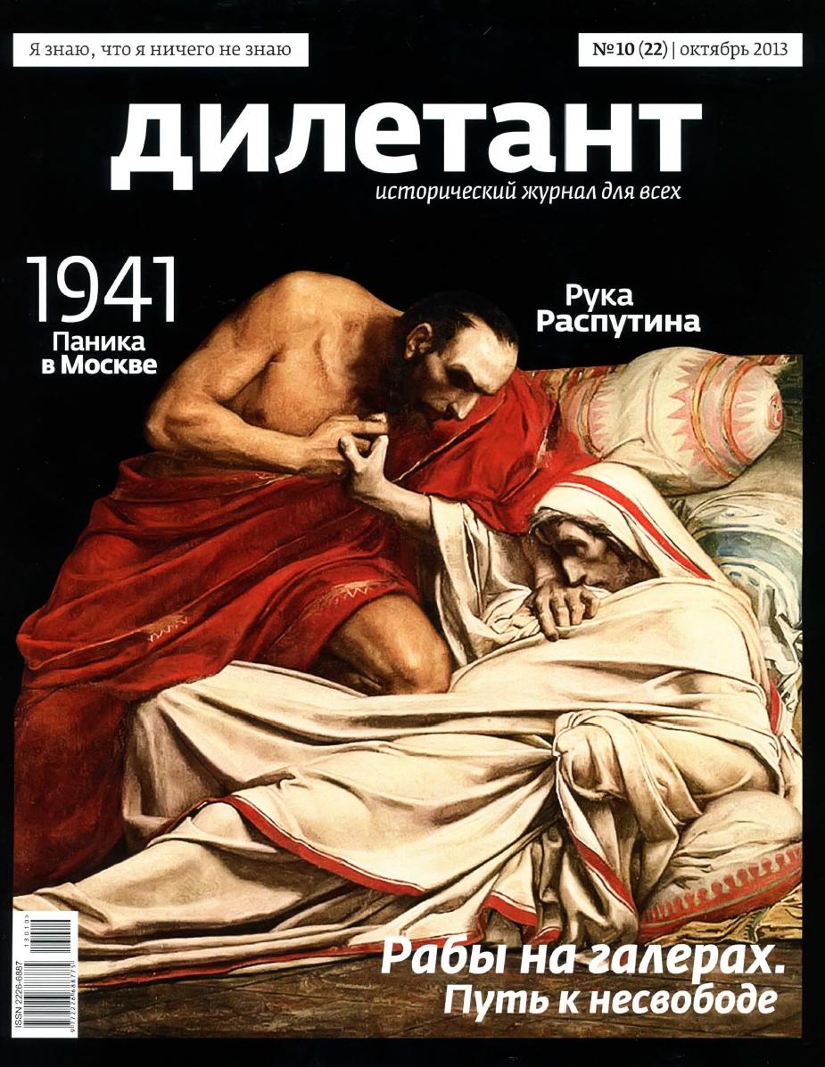 http://images.vfl.ru/ii/1404419246/066e8490/5616553.jpg