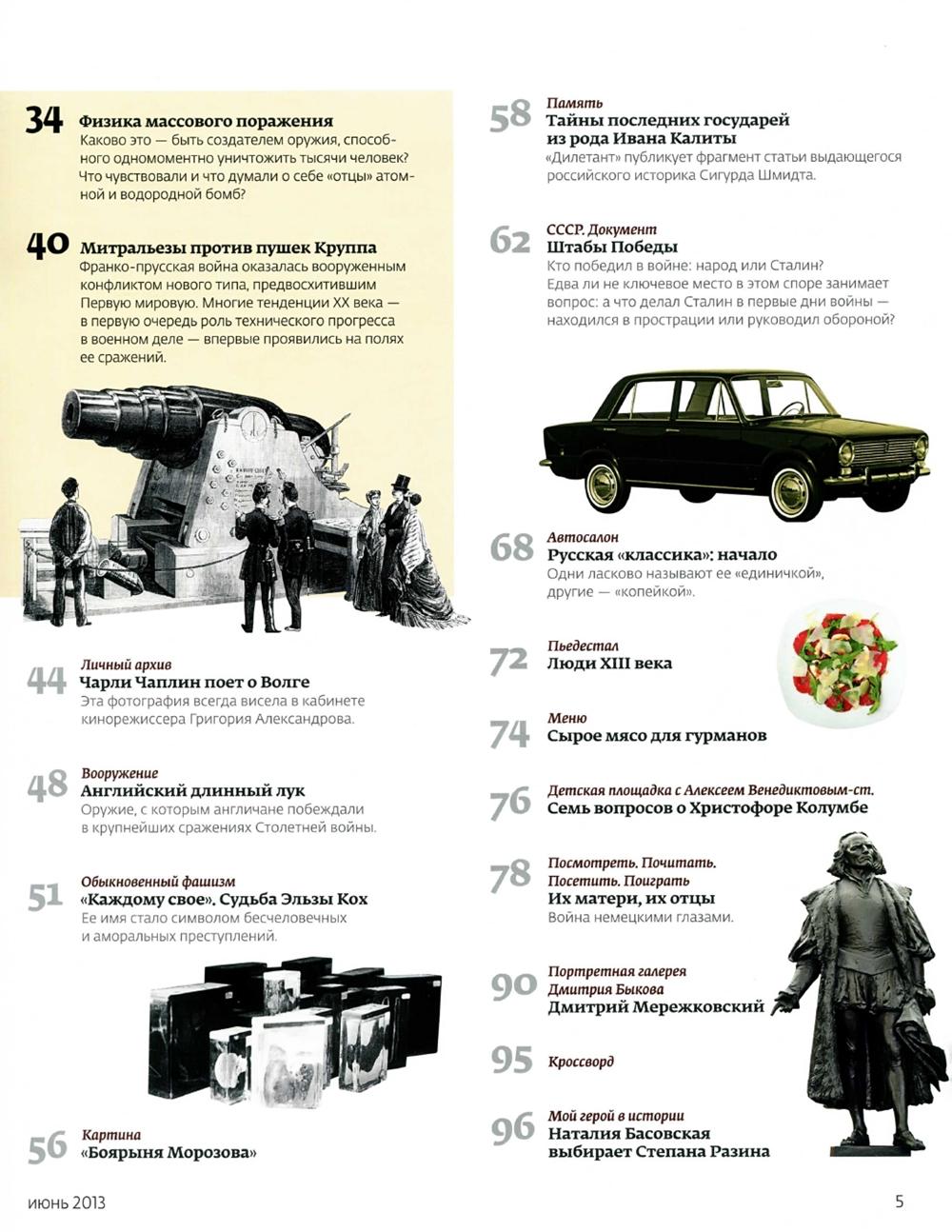 http://images.vfl.ru/ii/1404419757/48e3753a/5616596.jpg