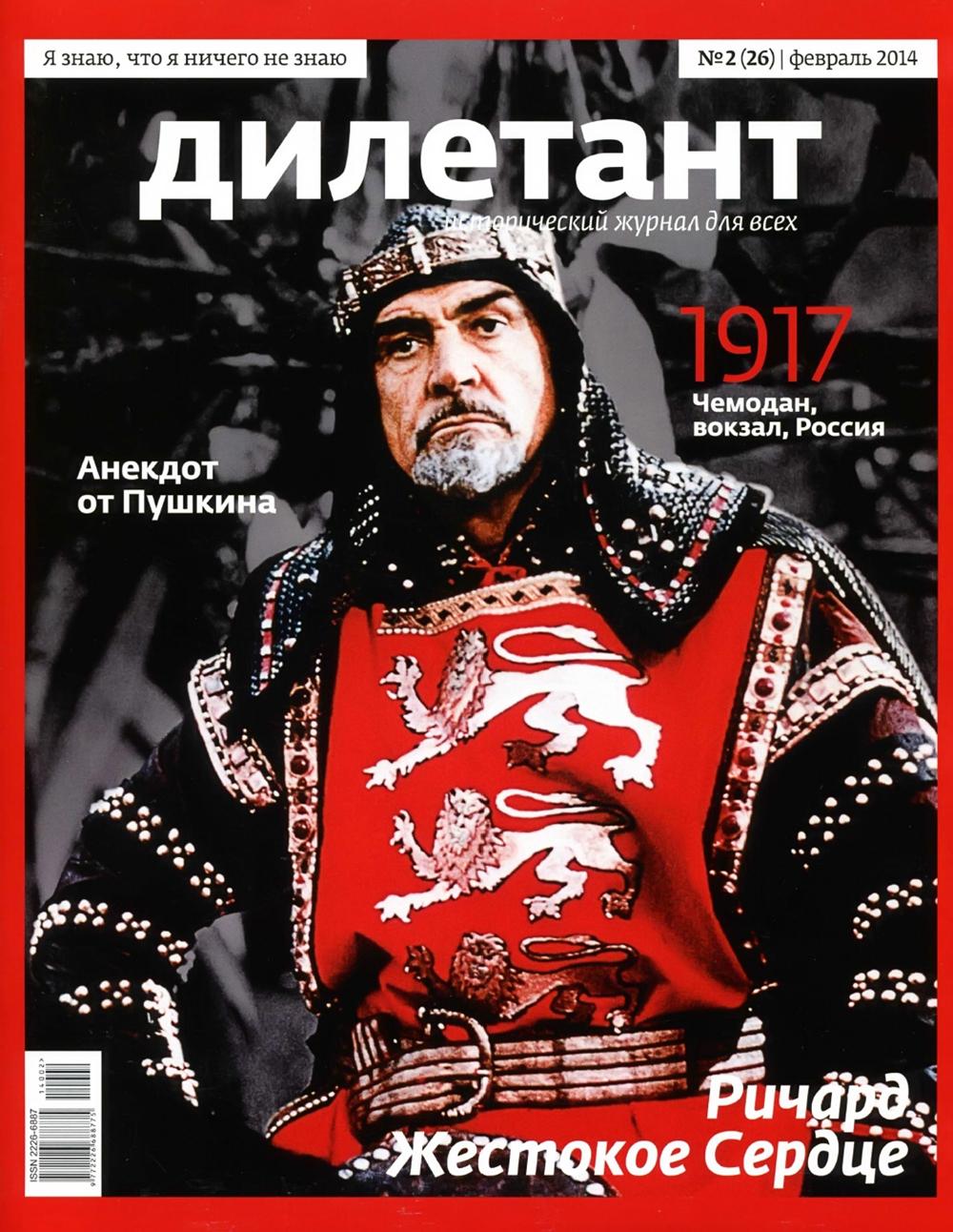 http://images.vfl.ru/ii/1404420340/cd75b1b7/5616641.jpg