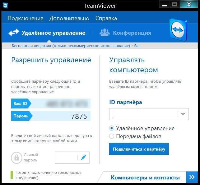 http://images.vfl.ru/ii/1404453655/811c2b0b/5617993.jpg